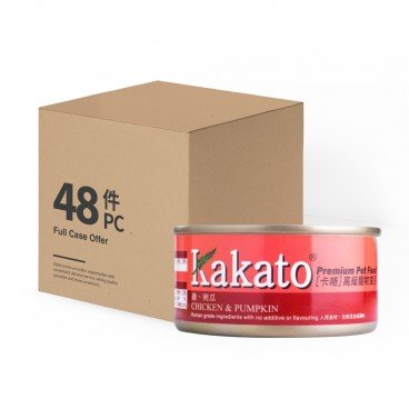 KAKATO Chicken Pumpkin case Offer 70GX48