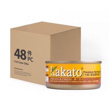 KAKATO Chicken Cheese case Offer 70GX48