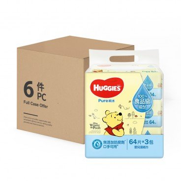 HUGGIES - Pure Water Baby Wipes case Offer - 64'SX3X6