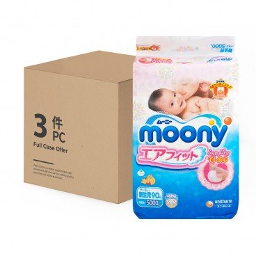 DIAPER NEW BORN-CASE