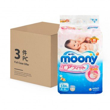 MOONY Diaper Small case 84'SX3