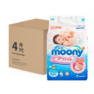 MOONY Diaper Medium case 64'SX4