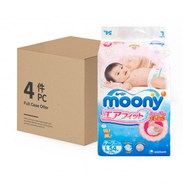 MOONY - Diaper large Case - 54'SX4