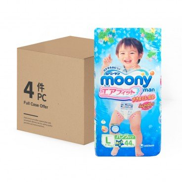 MOONY Pants Large Boy case 44'SX4