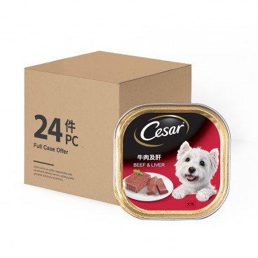 CESAR Dog Can Food beef Liver 100GX24