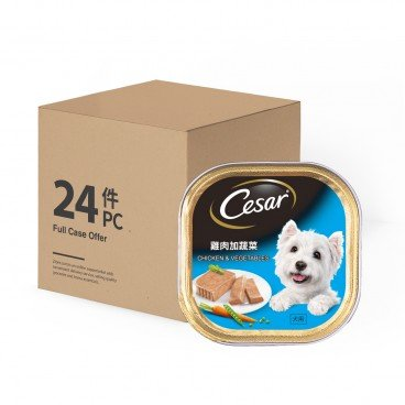 CESAR Dog Can Food chicken Veg 100GX24