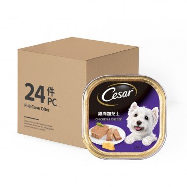 CESAR Dog Can Food chicken Cheese 100GX24