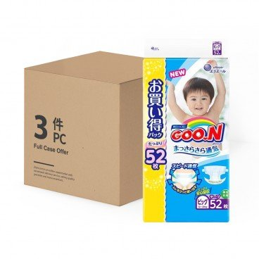 GOO.N大王 - Diaper Xl Size Case Offer - 52'SX3