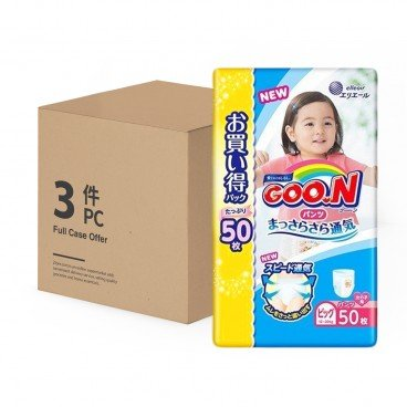 GOO.N大王 Pants Xl Size girl parallel Imported case Offer 50'SX3