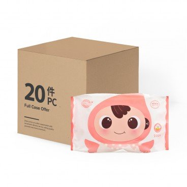 SOONDOONGI - Fragrance Free Baby Wet Tissue case Offer - 20'SX20