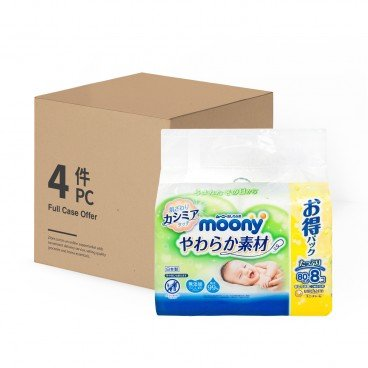 MOONY Baby Wet Wipes refill case Offer 80'SX8X4