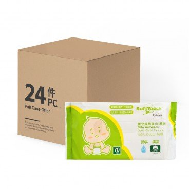 SOFTTOUCH® Baby Wet Wipes case Offer 70'SX24
