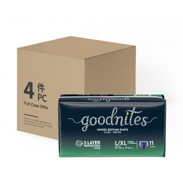 HUGGIES - Goodnites L Xl case Offer - 11'SX4