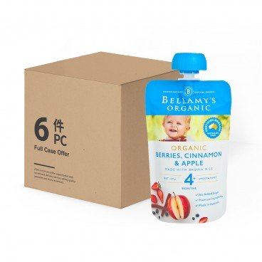 BELLAMY'S ORGANIC Organic Berries Cinnamon  Apple case Offer 120GX6
