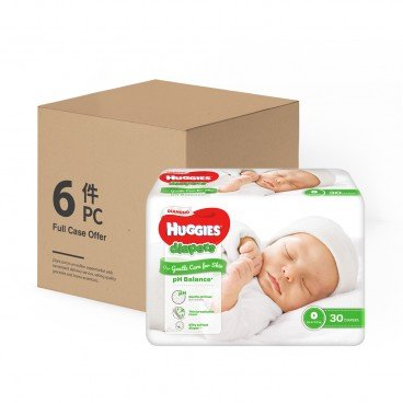 HUGGIES - Diamond Diaper Jb case Offer - 30'SX6