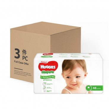 HUGGIES好奇 Diamond Diaper M case Offer 48'SX3