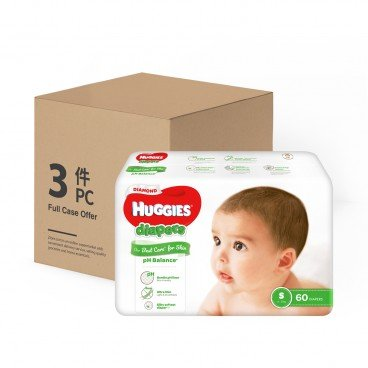 HUGGIES - Diamond Diaper S case Offer - 60'SX3