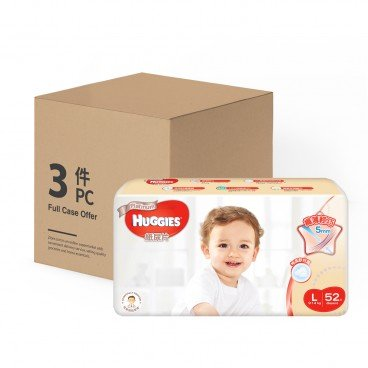 HUGGIES好奇 T 5 Platinum Diaper L case Offer 52'SX3