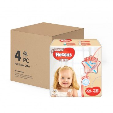 HUGGIES好奇 - T 5 Platinum Diaper Xxl case Offer - 26'SX4