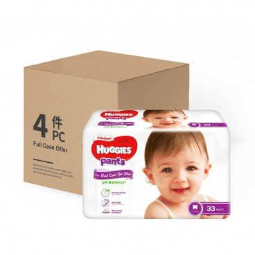 HUGGIES - Diamond Pant M case Offer - 33'SX4