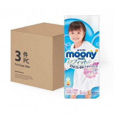 MOONY Pants Xxl Girl case 26'SX3