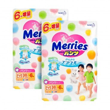 MERRIES花王 - Pants Xl - 44'SX2