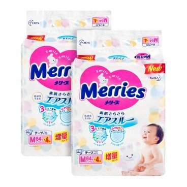 MERRIES花王(PARALLEL IMPORT) - Diaper Medium - 68'SX2