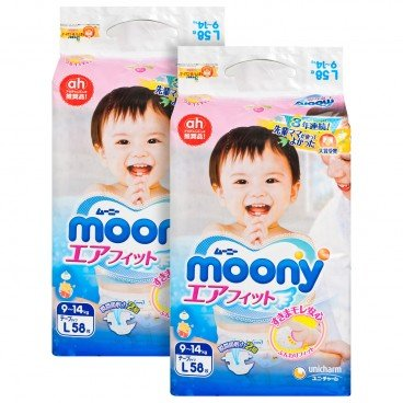 MOONY Diaper large 58'SX2