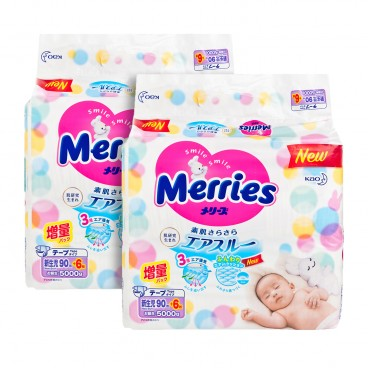 MERRIES花王 - Diaper New Born Case - 96'SX2