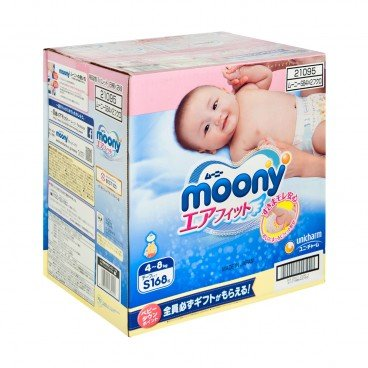 MOONY - Diaper Small Case - 84'SX2