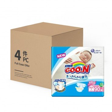 GOO.N大王 - Diapers New Born case Offer - 90'SX4