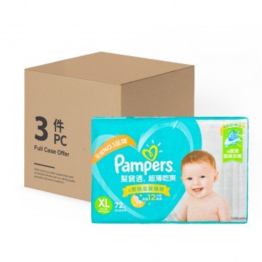 PAMPERS幫寶適(PARALLEL IMPORT) - Superdry Xl Case - 72'SX3