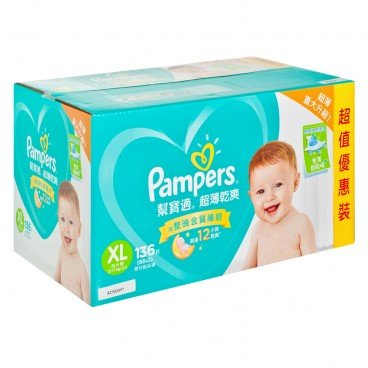 PAMPERS幫寶適 Superdry Xl Club Pack 136'S