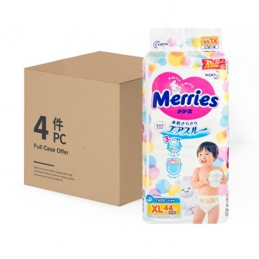 MERRIES花王 - Diaper Xl Case - 44'SX4