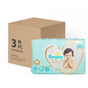 PAMPERS幫寶適(PARALLEL IMPORT) - Ichiban Medium Case - 62'SX3