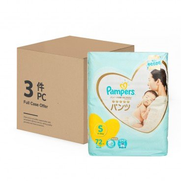 PAMPERS幫寶適(PARALLEL IMPORT) - Ichiban Pants Sm case - 72'SX3