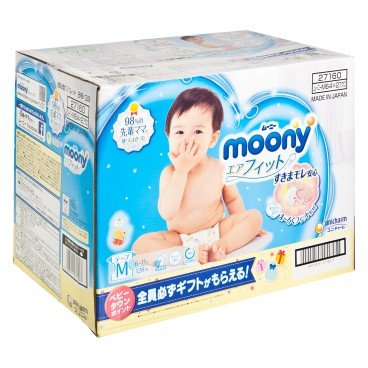 MOONY - Diaper Medium case New Version - 64'SX2