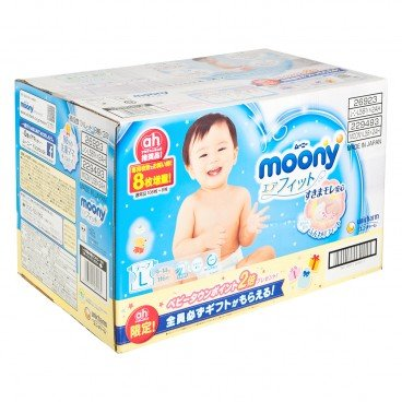MOONY - Diaper Large Case - 58'SX2