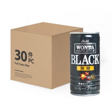 ASAHI - Wonda Black Coffee case Size - 185GX30