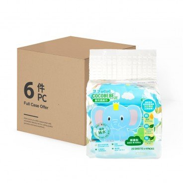 COCOBEBE - Elephant Baby Wet Wipes handy Pack Box - 20'SX4X6