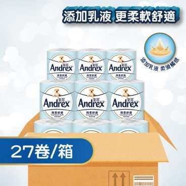 ANDREX - Supreme Baby Soft Scented Toilet Roll Full Case Single Roll - 27'S