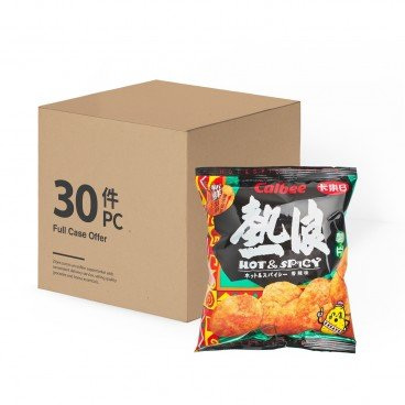 CALBEE - Potato Chips hot Spicy Flavour - 25GX30