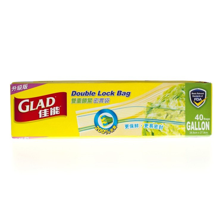 GLAD - DOUBLE LOCK BAGS-GALLON - 40'S