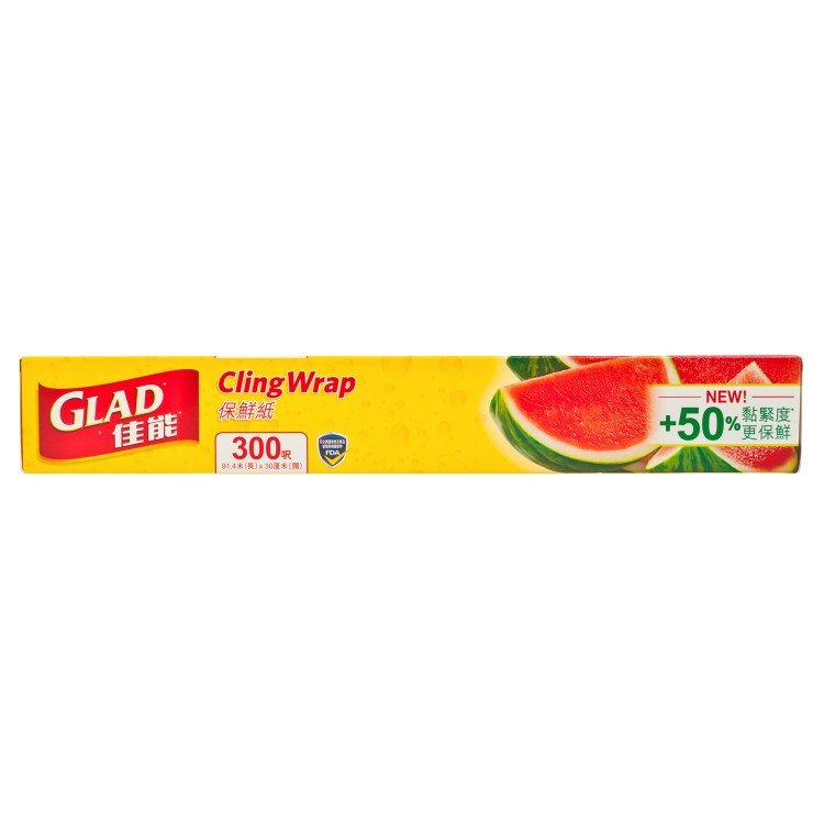 GLAD - CLING WRAP - 300FT
