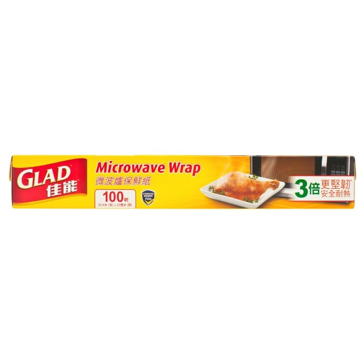GLAD - MICROWAVE CLING WRAP 30CM - 100FT