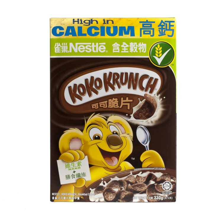 NESTLE - KOKO KRUNCH - 330G