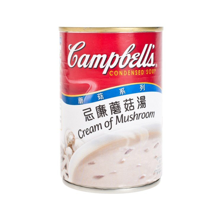 CAMPBELL'S - CREAM OF MUSHROOM SOUP - 295G