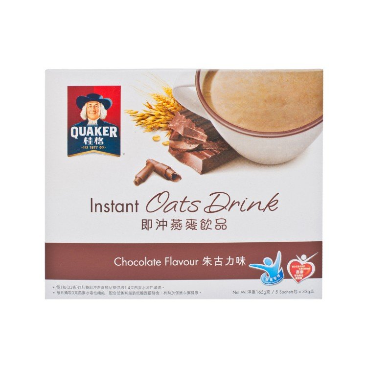 QUAKER - INSTANT OATS DRINK-CHOCOLATE - 33GX5