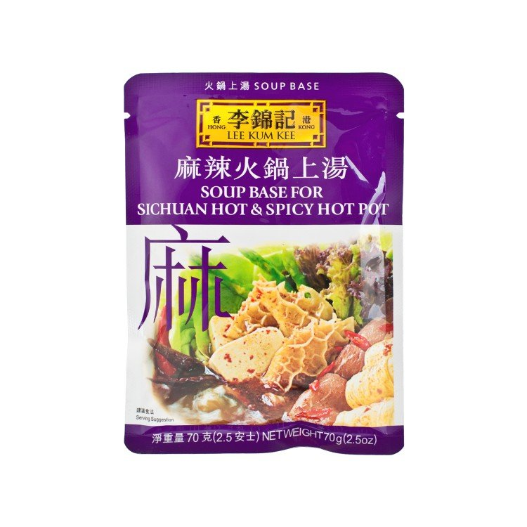 LEE KUM KEE - SOUP BASE FOR SICHUAN HOT & SPICY HOT POT - 70G
