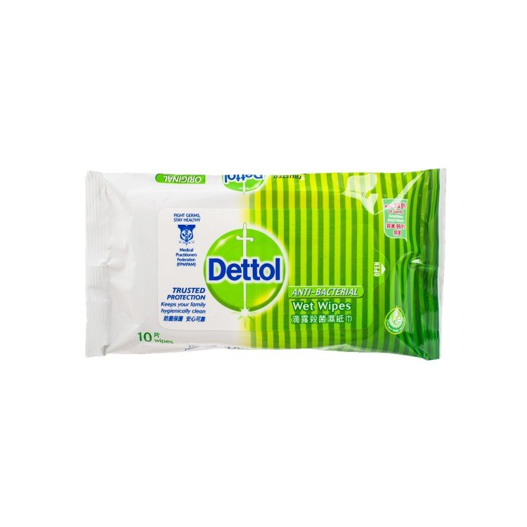 DETTOL - ANTI BACTERIAL WET WIPES - 10'S